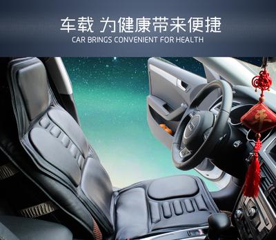 车载按摩器多功能全身电动按摩坐垫椅垫汽车家用老人按摩垫靠垫品牌资讯