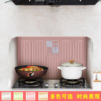 Japan imported kitchen supplies oil plate oil-proof aluminum foil oil-proof baffle stove table baffle oil baffle oil-proof paper