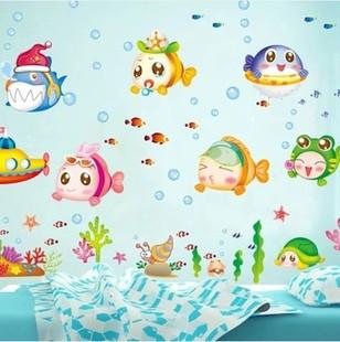 墙贴纸卧室客厅背景墙装饰 卡通儿童房浴室海底世界娃娃鱼墙贴画