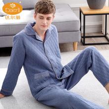 达尔丽家居服春秋冬薄款长袖纯棉空气棉男士保暖三层夹棉睡衣套装
