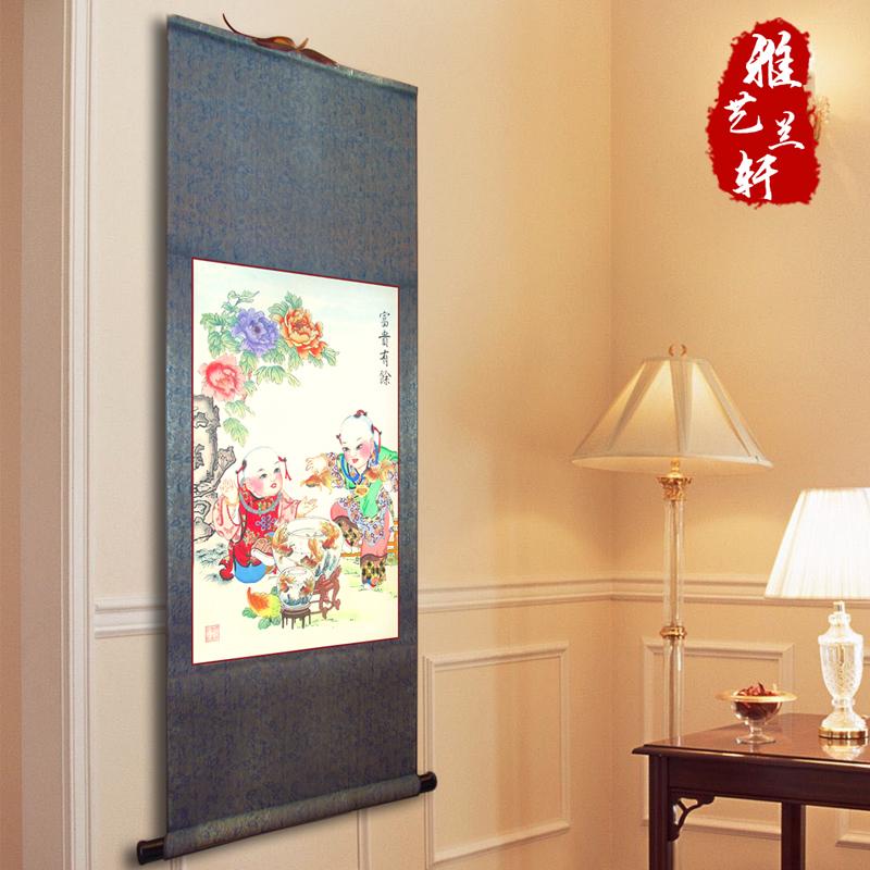 Китайское прикладное искусство Артикул 45744019657