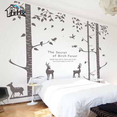 大型树林森林小鹿贴纸 墙贴 卧室电视背景墙温馨2~2.7米高墙纸贴有假货吗