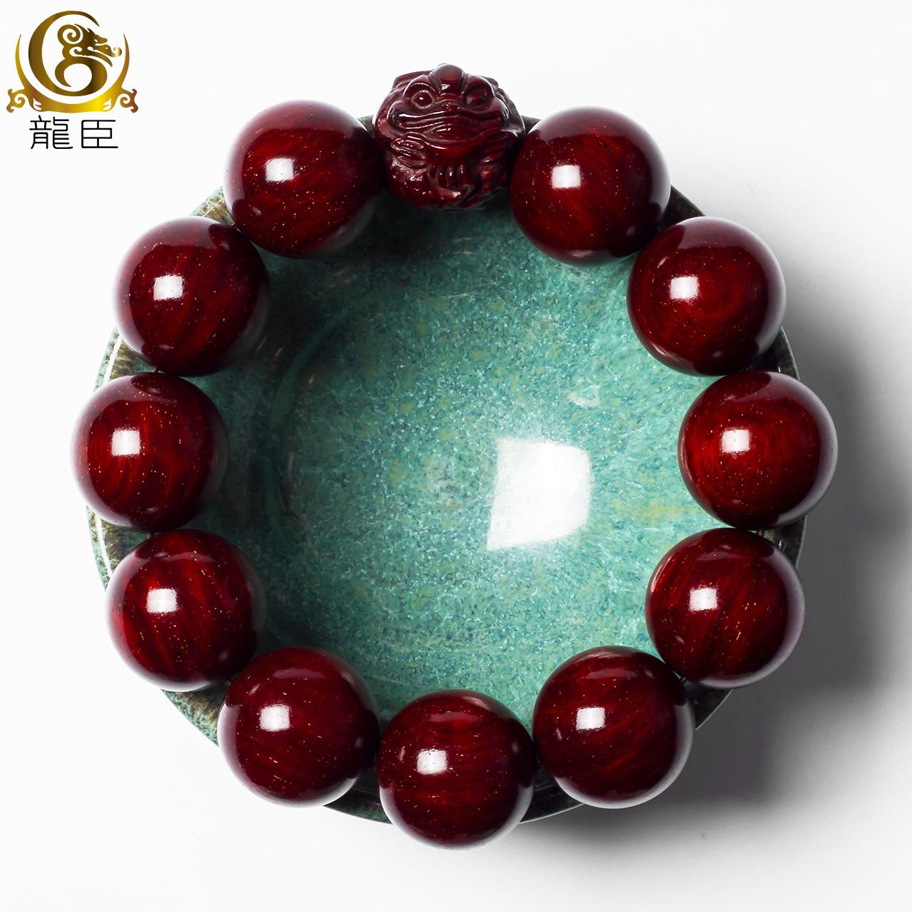 金蟾款小叶紫檀手串男手链佛珠2.0印度檀香檀木红木手珠配饰3元优惠券