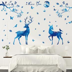 北欧创意自粘墙贴纸墙壁墙纸客厅沙发背景墙贴画卧室温馨床头装饰