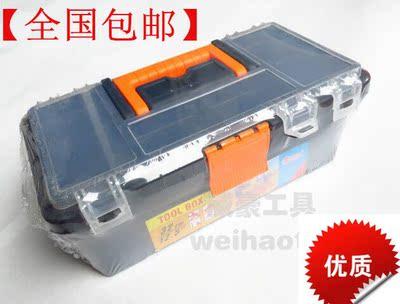 【全国包邮】厂家直销家用塑料工具箱收纳盒美术箱手提箱零件盒