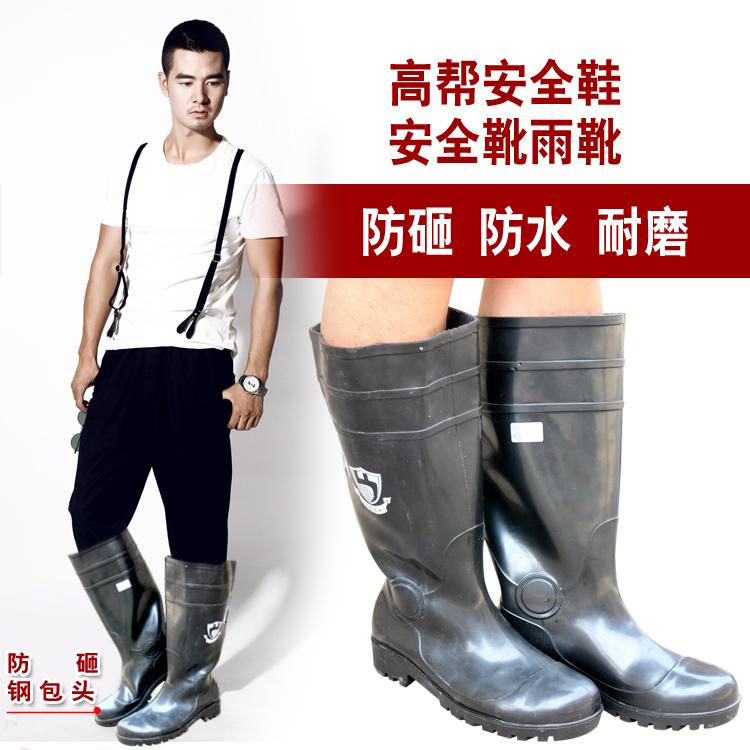 Защитная обувь / Спецобувь Артикул 529557143792