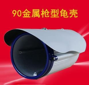 90龟壳金属监控外壳6灯白光摄像头外壳防水整套含配件外壳不掉漆