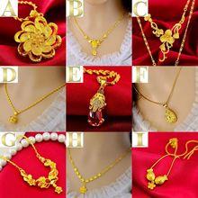 女18K 黄金项链 结婚庆玫瑰花转运珠貔貅红宝石 马蹄莲郁金香套链