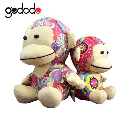 gododo大圣猴子公仔归来毛绒布艺玩具娃娃猴子生肖玩偶大嘴猴礼物