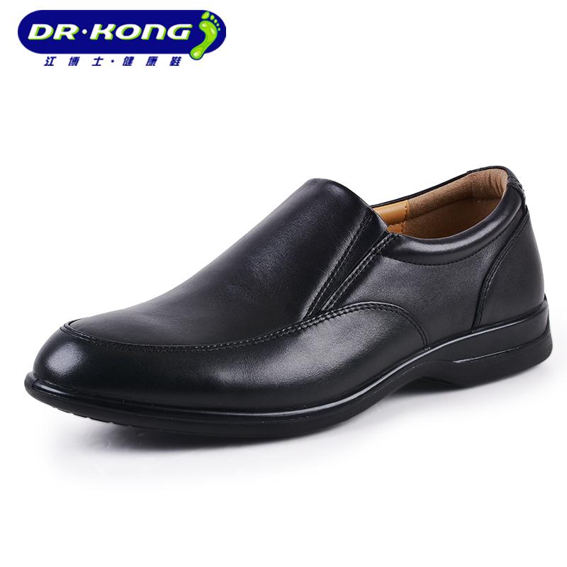 Мужская обувь Артикул 520104217210
