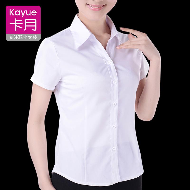 白襯衫女短袖職業裝工裝工作服半袖大碼修身夏韓版正裝襯衣女裝ol