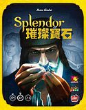 Splendor 璀璨 中文 Chinese Party Board Games Spot