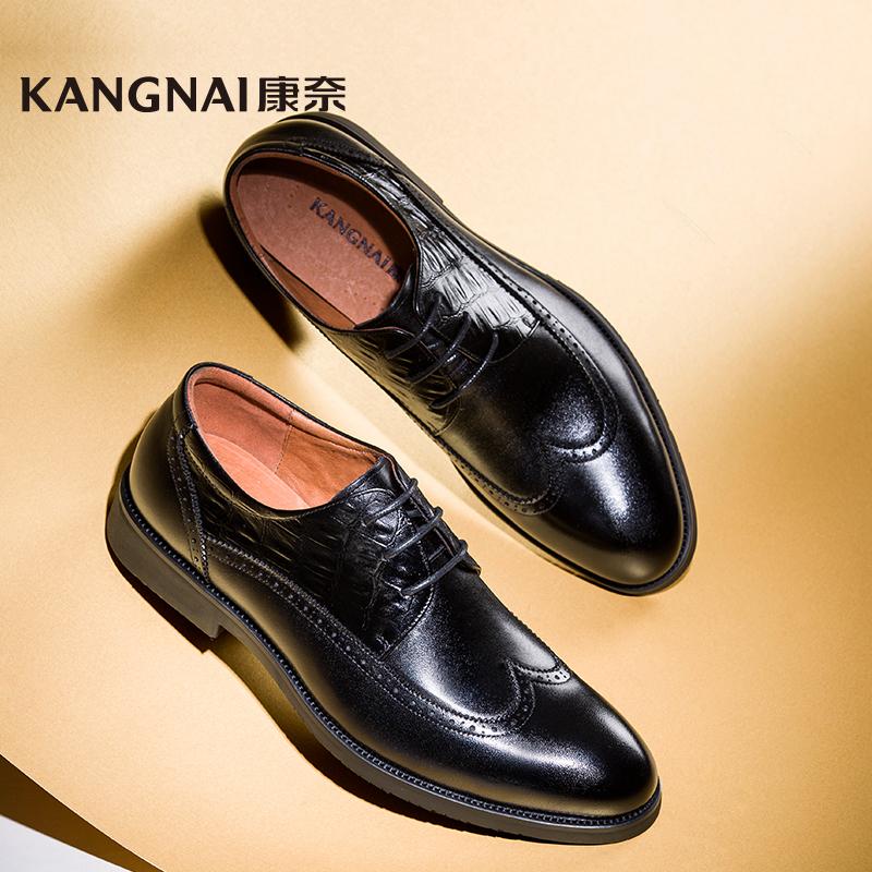 康奈男鞋 英伦时尚青年布洛克皮鞋雕花1162733鳄鱼纹商务正装鞋子