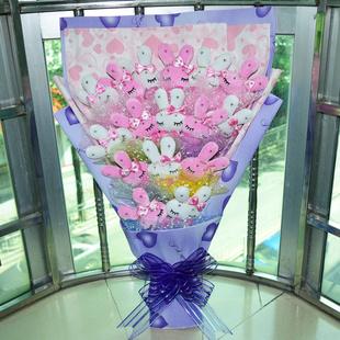创意卡通花束16只love兔子公仔娃娃花束送女友老婆生日礼物特价