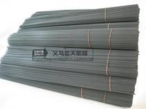 碳纤维棒黑色3mm4mm5mm圆棒玻纤杆玻璃钢圆棒玻纤棒加强碳杆竹签