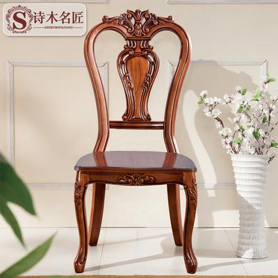 木座椅实木哪个牌子好