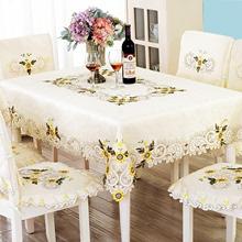 绣花桌布欧式布艺圆形台布茶几布餐桌布椅套椅垫套装田园椅子套