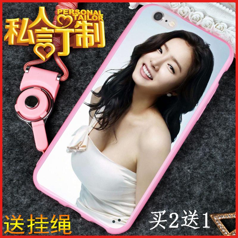 手机壳_iPhone 6 DIY定制手机壳3元优惠券