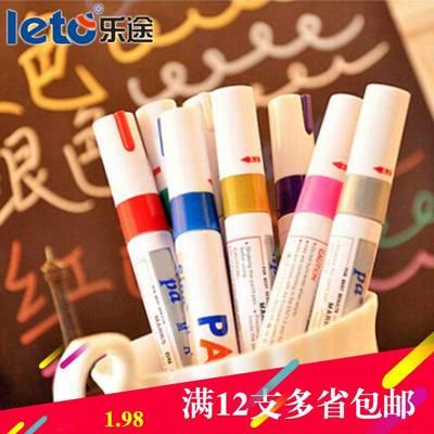 乐途LT-1101白色油漆笔中字补漆笔婚礼签到笔白色记号笔轮胎笔