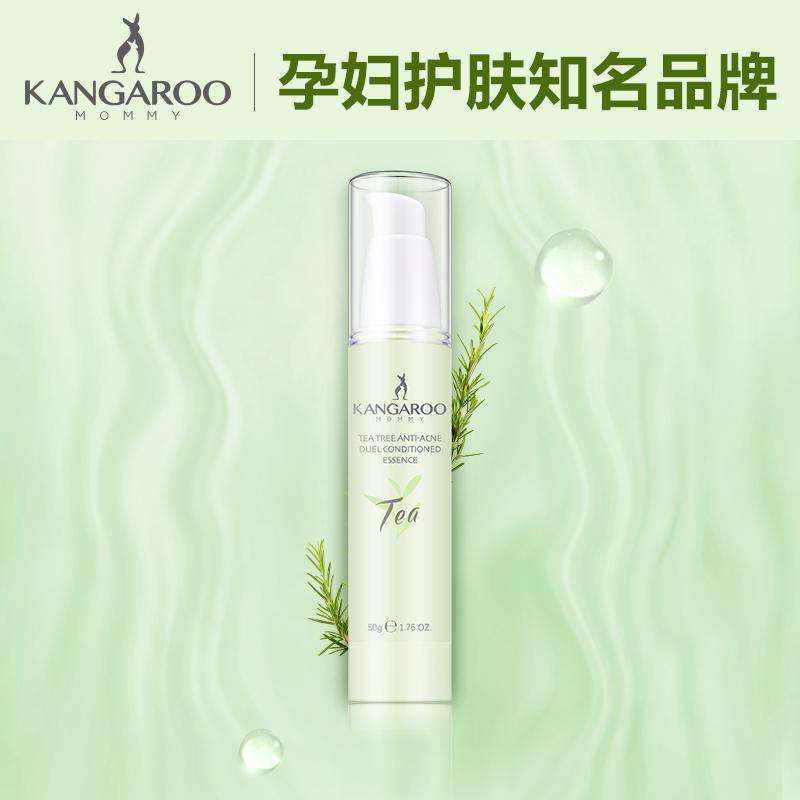 袋鼠妈妈茶树净颜双重调理精华露平衡孕妇专用护肤品50g cs104
