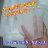 High temperature resistance/wear resistance/food grade nylon mesh 80 mesh 100 mesh 120 mesh 1 meter wide/filter cloth