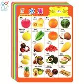 0-3-6岁幼儿童早教玩具宝宝认知拼音挂图动物水果识字数字大卡