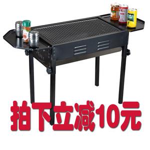 爱迪利户外烧烤炉 家用便携式木炭烧烤架 折叠烤肉炉子3人-5人