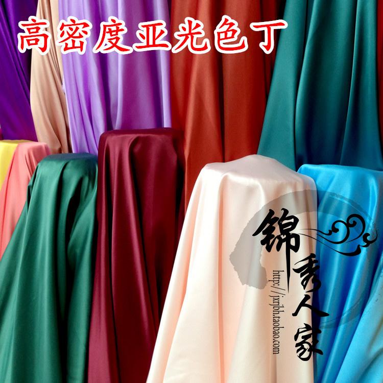 婚纱绸布料