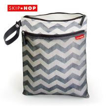 干湿分离袋 防水包洗漱袋化妆包 游泳包手提包 HOP 美国SKIP