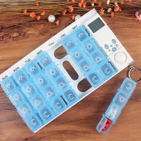 智能服药提醒器28格电子定时小药盒便携式老人吃药提醒器星期药盒