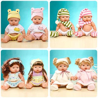 塑胶仿真婴儿小娃娃洗澡洋娃娃软胶月嫂培训宝宝早教安抚玩具包邮
