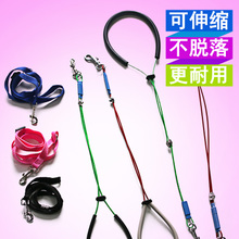 Shenyue Pet Beauty Table Hanger Rod Nylon Hanger Rope Control Hanger Rope Accessories