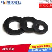 促销M3-M12/橡胶垫片/绝缘垫片/加大橡胶垫圈/绝缘垫圈/绝缘平垫