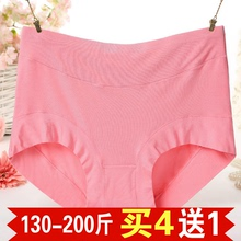 Gain weight, increase size, high waist, Modal, fat MM, big version of fat underwear, middle-aged and old women's trousers, middle waist trousers