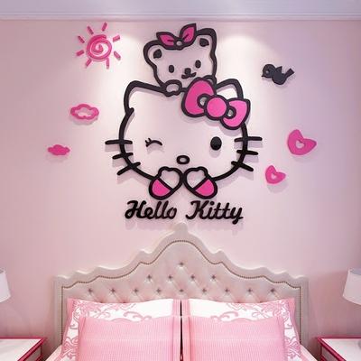 hellokitty猫亚克力3d立体墙贴儿童房卡通贴纸卧室床头墙壁装饰品哪个牌子好