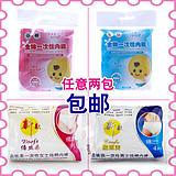Bei Shirou Brand Lady Aseptic Travel Business Cotton Children's Disposable Underwear Maternity Men 3 Pack