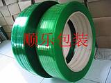 PET plastic steel belt 1608 green packing belt PET belt 1608 with paper core weight 20kg packing buckle