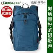 卡芮尔C3011 佳能尼康户外专业单反相机背包防水摄影包双肩多功能