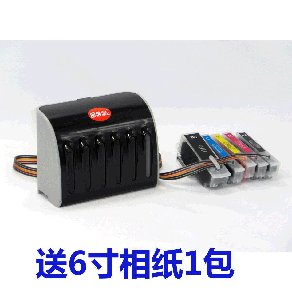 印维 兼容EPSON XP-801 XP-701 XP-721 XP-821 601打印机连供系统