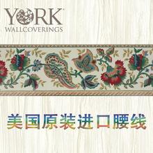 美国SEABROOK壁纸腰线东南亚民族花卉卧室客厅书房纯纸墙壁纸腰线