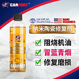 Carfort Engine Oil Additive Burner Engine Repair Agent Blue Smoke Buster Antiwear Agent Protective Agent