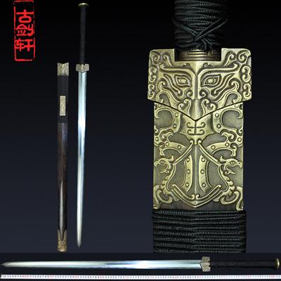 高档30寸覆土烧刃花纹钢八面汉剑龙泉硬剑宝剑古剑轩刀剑-未开刃