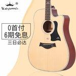 卡马d1c初学者新手入门民谣吉他41寸40寸卡玛kepma木吉它学生乐器