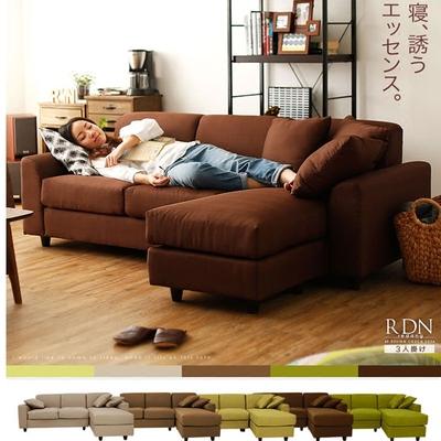 小清新布艺沙发价格