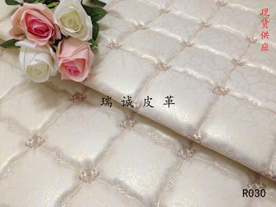 刺绣绣花软包1公分海绵人造革面料软包移门背景墙床靠衣柜门床头是什么牌子