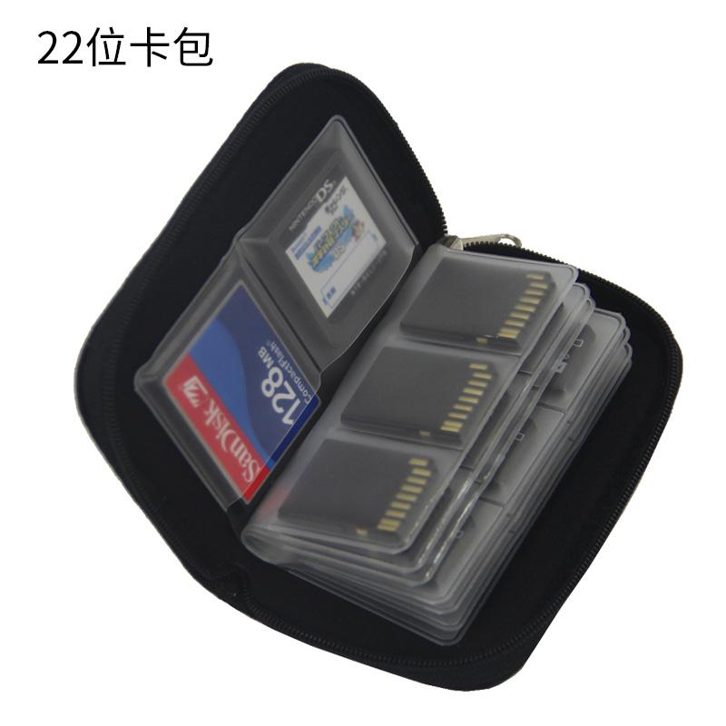 佰卓 多功能内存卡包存储相机SIM手机CF SD TF MS便携收纳套保护5元优惠券