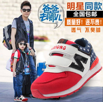 小5女童子12儿童鞋63休闲男孩面透气岁运动鞋网跑步鞋9学生7女孩8