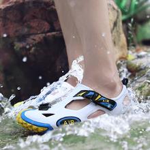 户外溯溪鞋男女凉鞋夏季速干防滑水陆两栖徒步鞋洞洞鞋涉水钓鱼鞋