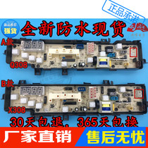 XQB62-308G Small Swan washing machine computer Board q308g X308G tb62-x308g Control motherboard