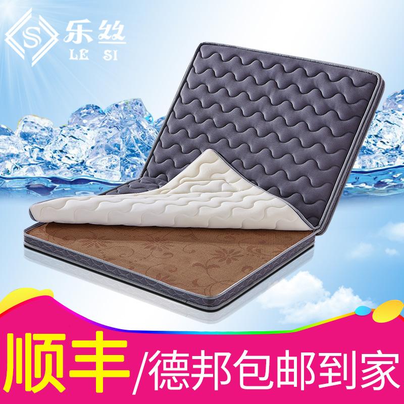 儿童学生床垫单人0.9宿舍棕垫可折叠硬天然椰棕棕榈床垫定做1.2米1元优惠券